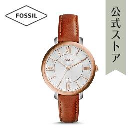 【12/11まで!スーパーセール限定 ポイント10倍!】フォッシル 腕時計 レディース Fossil 時計 ジャクリーン ES3842 JACQUELINE 公式 2年 保証