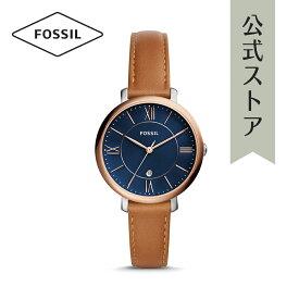 【12/11まで!スーパーセール限定 ポイント10倍!】フォッシル 腕時計 レディース Fossil 時計 ジャクリーン ES4274 JACQUELINE 公式 2年 保証