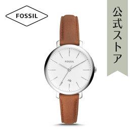 【12/11まで!スーパーセール限定 ポイント10倍!】フォッシル 腕時計 レディース Fossil 時計 ジャクリーン ES4368 JACQUELINE 公式 2年 保証