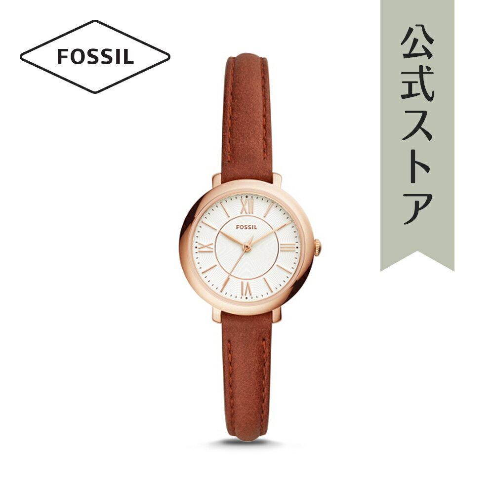 今すぐ使える5%OFFクーポン配布中!2018 秋の新作 フォッシル 腕時計 公式 2年 保証 Fossil レディース ジャクリーン JACQUELINE ES4412