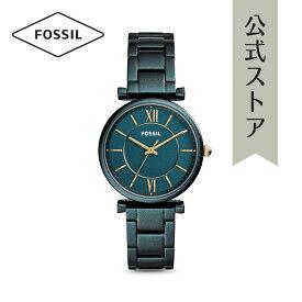 【キャッシュレス5%還元】24%OFF フォッシル 腕時計 公式 2年 保証 Fossil レディース カーリー ES4427 CARLIE
