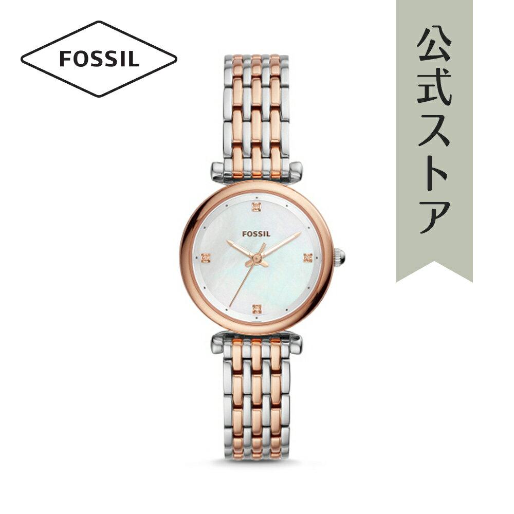 今すぐ使える5%OFFクーポン配布中!2018 秋の新作 フォッシル 腕時計 公式 2年 保証 Fossil レディース カーリー CARLIE ES4431