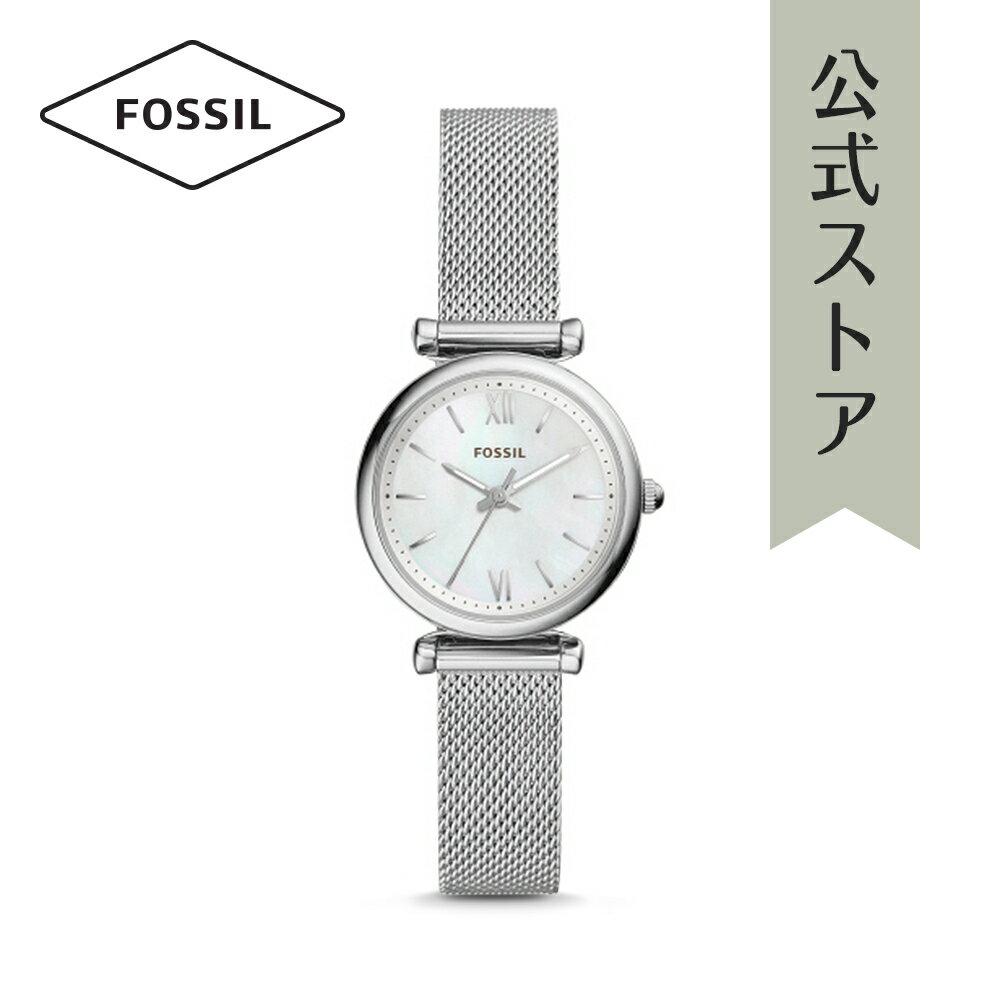今すぐ使える5%OFFクーポン配布中!2018 秋の新作 フォッシル 腕時計 公式 2年 保証 Fossil レディース カーリー CARLIE ES4432