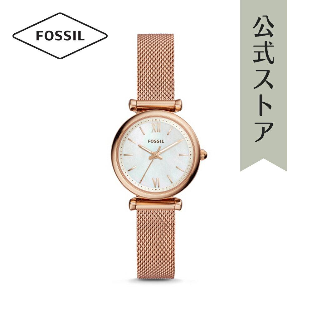 今すぐ使える5%OFFクーポン配布中!2018 秋の新作 フォッシル 腕時計 公式 2年 保証 Fossil レディース カーリー CARLIE ES4433