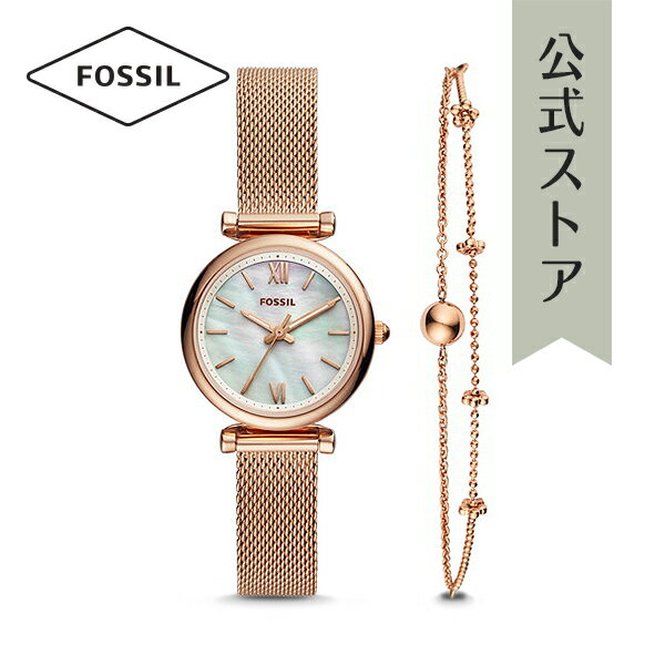 『公式ショッパープレゼント』2018 冬の新作 フォッシル 腕時計 ブレスレット セット 公式 2年 保証 Fossil レディース カーリー ES4443SET SET CARLIE