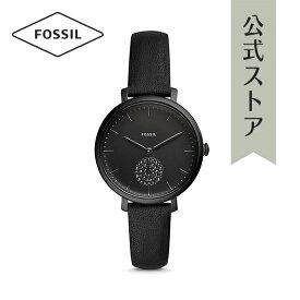 【30%OFF 増税前!お得セール中】フォッシル 腕時計 公式 2年 保証 Fossil レディース ジャクリーン ES4490 JACQUELINE
