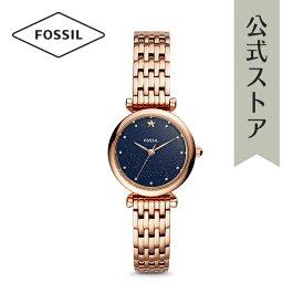【BLACK FRIDAY限定!クーポン利用でさらに55%OFF!】フォッシル 腕時計 レディース Fossil 時計 カーリー ES4522 CARLIE 公式 2年 保証