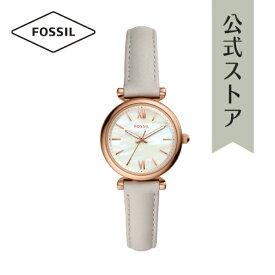 フォッシル 腕時計 レディース Fossil 時計 カーリー ミニ ES4529 CARLIE MINI 28mm 公式 2年 保証