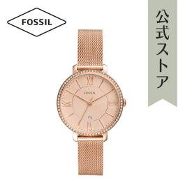 【12/11まで!スーパーセール限定 ポイント10倍!】フォッシル 腕時計 レディース Fossil 時計 ジャクリーン ES4628 JACQUELINE 公式 2年 保証