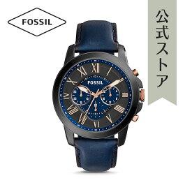 フォッシル 腕時計 メンズ Fossil 時計 グラント FS5061 GRANT 公式 2年 保証