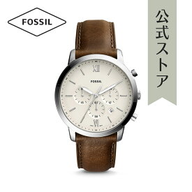 フォッシル 腕時計 メンズ Fossil 時計 ノイトラ クロノ FS5380 NEUTRA CHRONO 公式 2年 保証