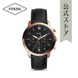 フォッシル 腕時計 メンズ Fossil 時計 ノイトラ クロノ FS5381 NEUTRA CHRONO 公式 2年 保証