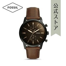 マラソン期間限定 ポイント10倍!フォッシル 腕時計 メンズ Fossil 時計 タウンズマン FS5437 TOWNSMAN 公式 2年 保証