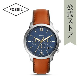 フォッシル 腕時計 メンズ Fossil 時計 ニュートラ クロノ FS5453 NEUTRA CHRONO 公式 2年 保証