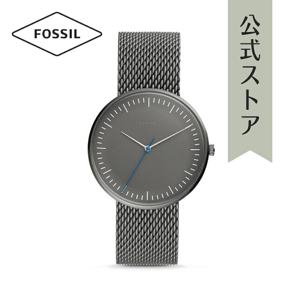 今すぐ使える5%OFFクーポン配布中!2018 秋の新作 フォッシル 腕時計 公式 2年 保証 Fossil メンズ ザ・エッセンシャリスト THE ESSENTIALIST FS5470