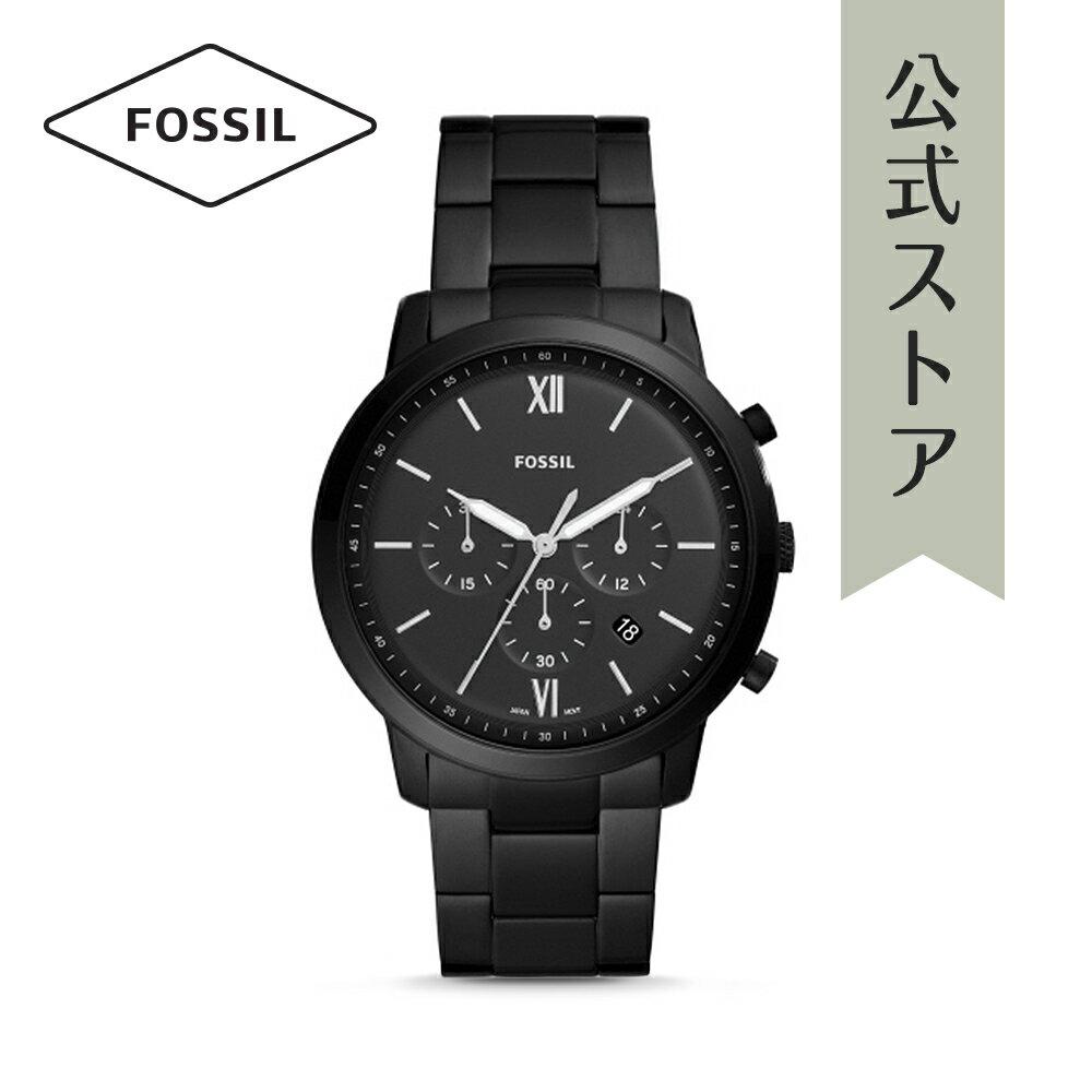 今すぐ使える5%OFFクーポン配布中!2018 秋の新作 フォッシル 腕時計 公式 2年 保証 Fossil メンズ ニュートラ クロノ NEUTRA CHRONO FS5474