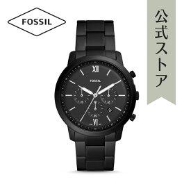 【30%OFF】フォッシル 腕時計 メンズ Fossil 時計 ニュートラ クロノ FS5474 NEUTRA CHRONO 公式 2年 保証