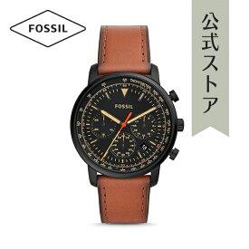 【30%OFF 増税前!お得セール中】フォッシル 腕時計 公式 2年 保証 Fossil メンズ グッドウィン FS5501 GOODWIN