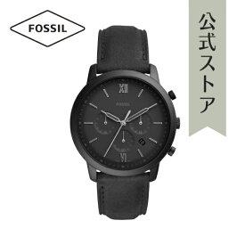 フォッシル 腕時計 メンズ Fossil 時計 ノイトラ クロノ FS5503 NEUTRA CHRONO 44mm 公式 2年 保証