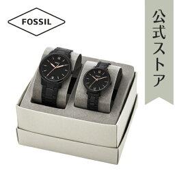 【30%OFF 増税前!お得セール中】2019 春の新作 フォッシル ペア 腕時計 公式 2年 保証 Fossil メンズ THE MINIMALIST 3H 44mm レディース JACQUELINE 36mm