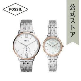 【BLACK FRIDAY限定!ポイント10倍!】フォッシル 腕時計 メンズ レディース ペア セット Fossil 時計 FS5562SET THE ANDY AND ADDISON SET 公式 2年 保証