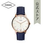 フォッシル腕時計公式2年保証FossilメンズFS5567ANDY