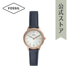 【30%OFF】フォッシル 腕時計 レディース Fossil 時計 FS5569 ADDISON 公式 2年 保証