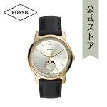 フォッシル腕時計公式2年保証FossilメンズFS5571THEMINIMALISTMOONPHASE