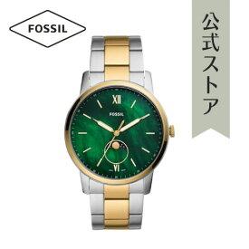 【12/11まで!スーパーセール限定 70%OFF!】フォッシル 腕時計 メンズ Fossil 時計 FS5572 THE MINIMALIST MOONPHASE 公式 2年 保証