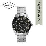 フォッシル腕時計公式2年保証FossilメンズFS5575BELMARMULTIFUNCTION