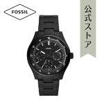 フォッシル腕時計公式2年保証FossilメンズFS5576BELMARMULTIFUNCTION