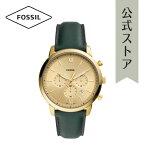 フォッシル腕時計公式2年保証FossilメンズFS5580NEUTRACHRONO