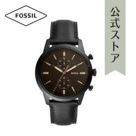 マラソン期間限定 ポイント10倍!【30%OFF】フォッシル 腕時計 メンズ Fossil 時計 タウンズマン FS5585 44MM TOWNSMAN 公式 2年 保証