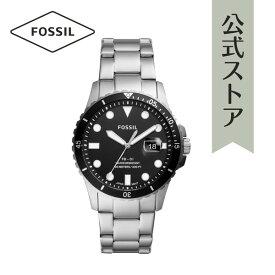 フォッシル 腕時計 メンズ Fossil 時計 FB-01 FS5652 三針デイト ステンレススチールウォッチ クオーツ 時計 公式 2年 保証