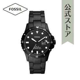 【30%OFF】フォッシル 腕時計 メンズ Fossil 時計 FB-01 FS5659 公式 2年 保証