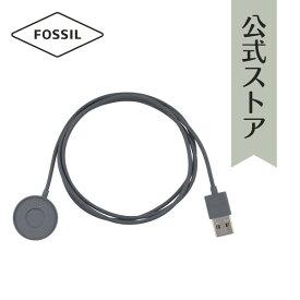 フォッシル ハイブリッドHR 専用 充電器 FOSSIL FTW0005 HYBRID SMARTWATCH CHARGER 公式