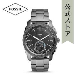 【30%OFF】フォッシル スマートウォッチ ハイブリッド 腕時計 メンズ Fossil 時計 iphone android 対応 ウェアラブル Smartwatch マシーン FTW1166 MACHINE 公式 2年 保証