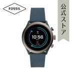 フォッシルタッチスクリーンスマートウォッチ公式2年保証FossilSportSmartwatch腕時計メンズFTW402143mm