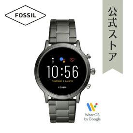 2019 秋の新作 ジェネレーション5 フォッシル タッチスクリーン スマートウォッチ 公式 2年保証 Fossil Smartwatch 腕時計 メンズ FTW4024
