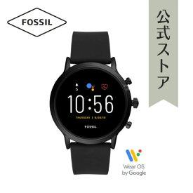 【BLACK FRIDAY限定!クーポン利用でさらに40%OFF!】フォッシル スマートウォッチ タッチスクリーン ジェネレーション5 腕時計 メンズ Fossil 時計 Smartwatch FTW4025 公式 2年 保証