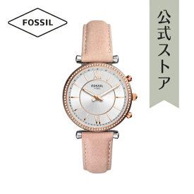 フォッシル スマートウォッチ ハイブリッド 腕時計 レディース Fossil 時計 ウェアラブル Smartwatch カーリー FTW5039 CARLIE HYBRID 36mm 公式 2年 保証