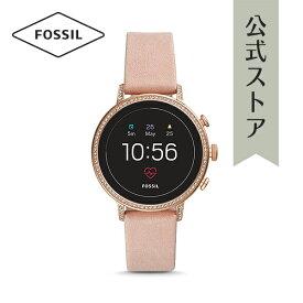 【15%OFFクーポン+エントリーでP最大24倍/マラソン期間中】【公式ショッパープレゼント】ジェネレーション4 フォッシル タッチスクリーン スマートウォッチ 公式 2年保証 Fossil Smartwatch 腕時計 レディース ベンチャー FTW6015 VENTURE HR