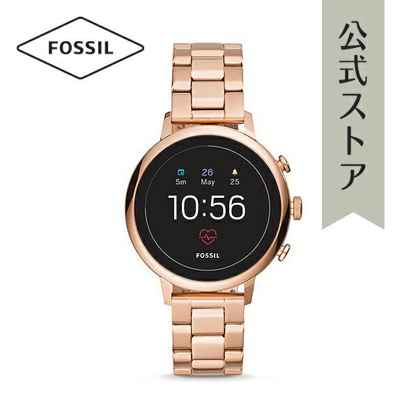 [イベント中] イヤホン プレゼント! 2018 秋の新作 ジェネレーション4 フォッシル タッチスクリーン スマートウォッチ 公式 2年保証 Fossil Smartwatch 腕時計 レディース ベンチャー FTW6018 VENTURE HR