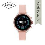フォッシルタッチスクリーンスマートウォッチ公式2年保証FossilSportSmartwatch腕時計レディースFTW602241mm