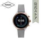 フォッシルタッチスクリーンスマートウォッチ公式2年保証FossilSportSmartwatch腕時計レディースFTW602541mm