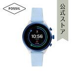 \\先着10名様にビーチタオルプレゼント!//『父の日公式ショッパープレゼント』フォッシルタッチスクリーンスマートウォッチ公式2年保証FossilSportSmartwatch腕時計レディースFTW602641mm