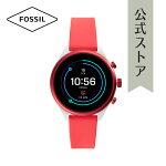 \\先着10名様にビーチタオルプレゼント!//『父の日公式ショッパープレゼント』フォッシルタッチスクリーンスマートウォッチ公式2年保証FossilSportSmartwatch腕時計レディースFTW602741mm