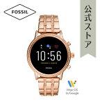 【公式ショッパープレゼント】2019秋の新作ジェネレーション5フォッシルタッチスクリーンスマートウォッチ公式2年保証FossilSmartwatch腕時計レディースFTW6035
