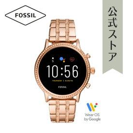 フォッシル スマートウォッチ タッチスクリーン ジェネレーション5 腕時計 レディース Fossil 時計 Smartwatch FTW6035 公式 2年 保証