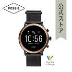 【公式ショッパープレゼント】2019秋の新作ジェネレーション5フォッシルタッチスクリーンスマートウォッチ公式2年保証FossilSmartwatch腕時計レディースFTW6036